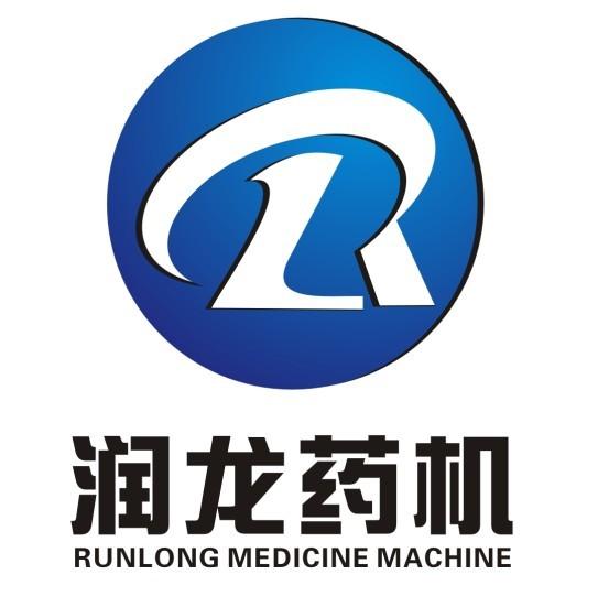 煙臺潤龍制藥機械設備有限公司