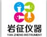 北京岩征生物科技有限公司