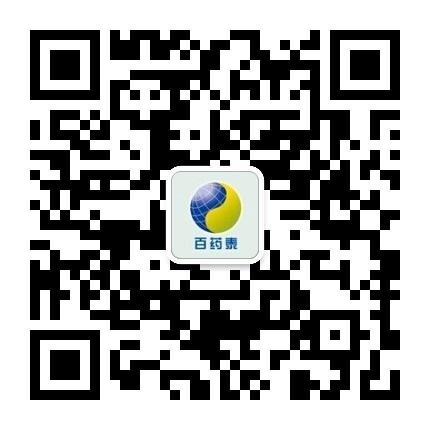 烟台百药泰中药科技有限公司