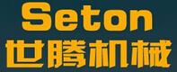 郑州世腾机械设备有限公司