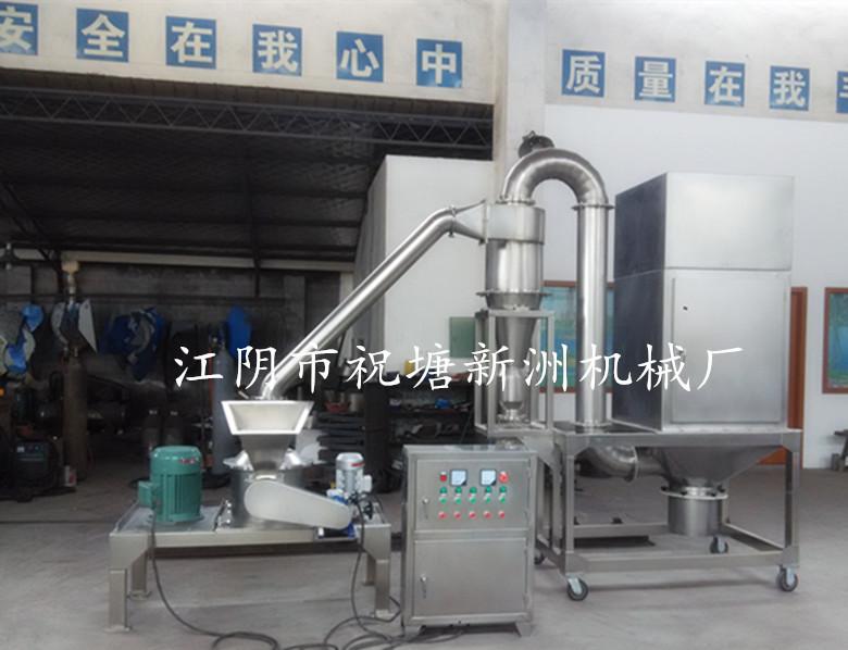 江阴市祝塘新洲机械厂