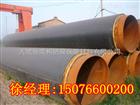 供应直埋式硬质聚氨酯保温管