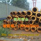 硬质聚氨酯无缝防腐保温管