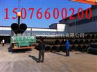 供应聚氨酯硬质直埋式保温管