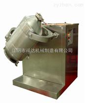 混合机 三维混合机 高速混合机 动力混合机