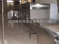 濟南工業微波設備/低溫滅菌設備
