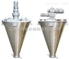 FZ-方锥型混合机 混合机 高速混合机 小型混合机