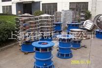 本月特價XZS旋振篩/圓形不銹鋼振動篩分機/超細粉篩選機/分級設備