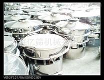 本月特價XZS旋振篩/圓形不銹鋼振動篩分機/超細粉篩選機/分級設