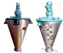 供應高品質雙螺旋(雙螺帶)錐形混合機1000L,給力出售