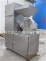 鼎浩专业生产万能粉碎机,B型万能高速粉碎机,食品药材粉碎机