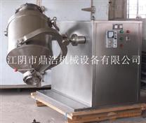 供應SBH三維擺動混合機 歡迎來電咨詢各類混合機設備