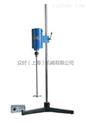 厂家直销ZLD-1000小型搅拌机 电动搅拌分散机
