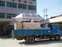 搖擺式混合機  三維混合機 藥品混合機
