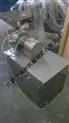 江阴专业生产实验室专用粉碎机 小型实验室粉碎机