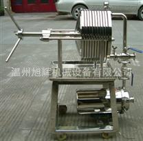板框式過濾器 板框過濾機 不銹鋼過濾器 食用油過濾器 廠家直銷