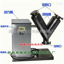 食品粉末混合機|小型食品混合機|V型小型混合機