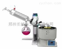 R-1001-LN0.5~2L小型斜式冷凝器R-1001-LN旋转蒸发仪