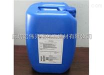 供應中央空調清洗劑  不停機設備清洗劑