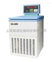 离心机的分类   GL10MA高速大容量冷冻离心机