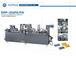 DPP-250FIII药品包装机
