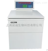 國內知名品牌的離心機GL25M立式高速冷凍離心機