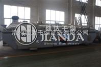健达氨基K酸专用流化床干燥机
