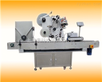 MH-L100W全自动卧式不干胶贴标机