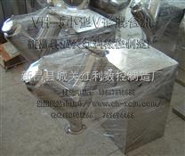 VH-14型V形混合機|干粉混合攪拌機|混合機系列