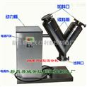 紅利可定時VH-5小型干粉混合機|干粉攪拌機