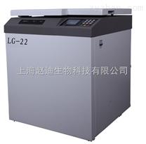 性價比高的離心機LG-22立式高速冷凍離心機