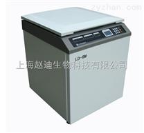 值得首选的离心机 LD-6M立式低速大容量冷冻离心机