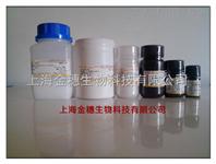 L-半胱氨酸,L-Cysteine,52-90-4