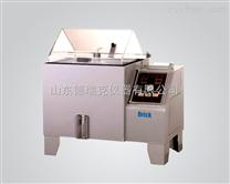 标准型盐雾腐蚀试验箱,工业产品盐雾腐蚀试验机