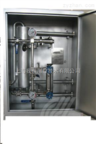 固液氣分離式密閉采樣器