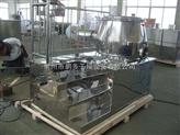 GHL高速混合制粒機價格