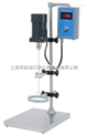 恒速攪拌器S312-60 數顯恒速電動攪拌器 轉速范圍:100~1350