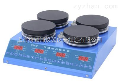 恒温磁力搅拌器 实验室用加热搅拌器 四工位