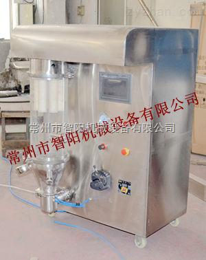 小型多功能流化床制粒包衣机