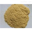低酸注射剂型水溶性银杏叶提取物