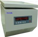特價離心機TG16K臺式高速微量離心機