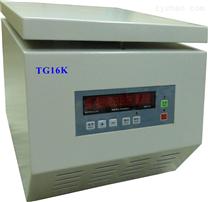 特价离心机TG16K台式高速微量离心机