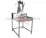 粉末灌装机(贵重药粉自动定量灌装机)