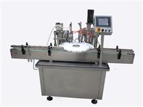 國內外先進生產技術眼藥水灌裝旋蓋機