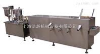 上海浩超全自動洗瓶烘干灌裝封口灌裝生產線