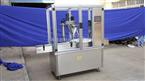 新型全自动粉剂灌装压塞旋盖机