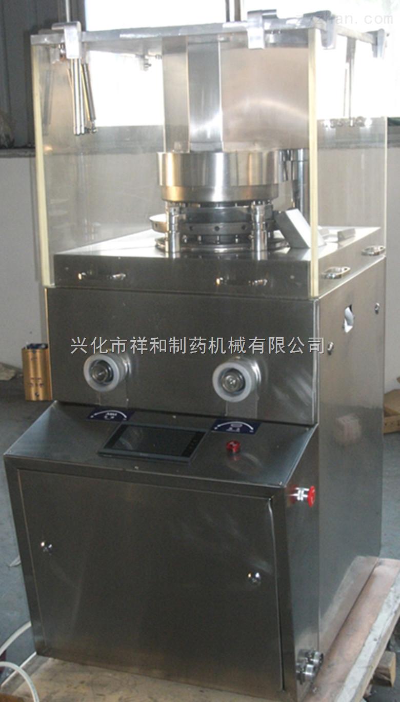 祥和ZP17D旋转式压片机(PLC智能控制)