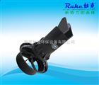 南京潜水搅拌机QJB2.2KW