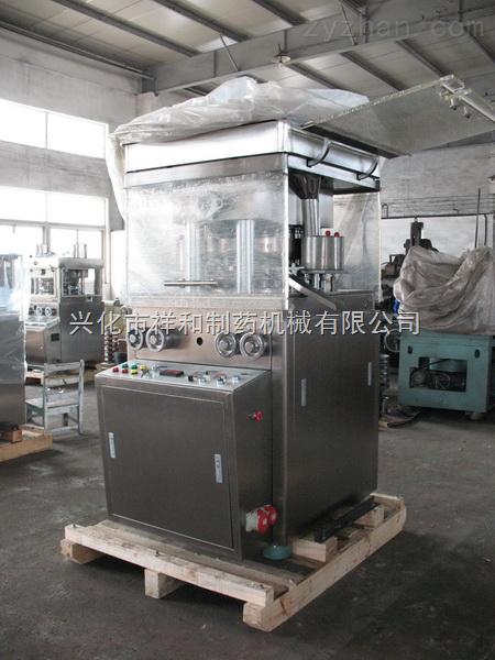 供应祥和ZPW23旋转式压片机(双色片压片机)