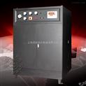 LDR1.0-0-0.8-医院供暖供热系统蒸汽源720KW